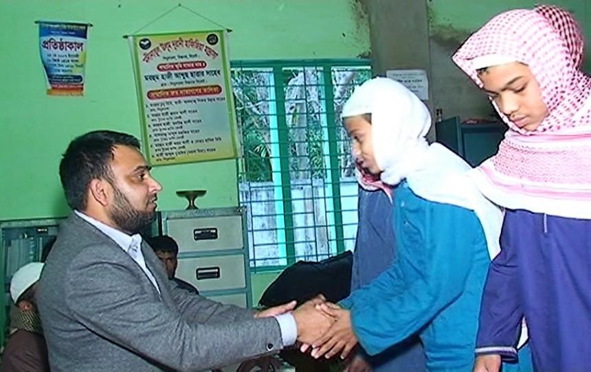Sponsor a Hafiz