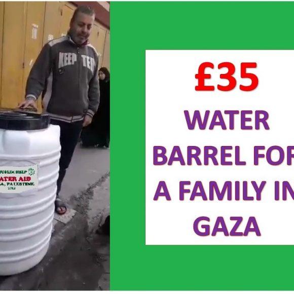 Gaza Appeal